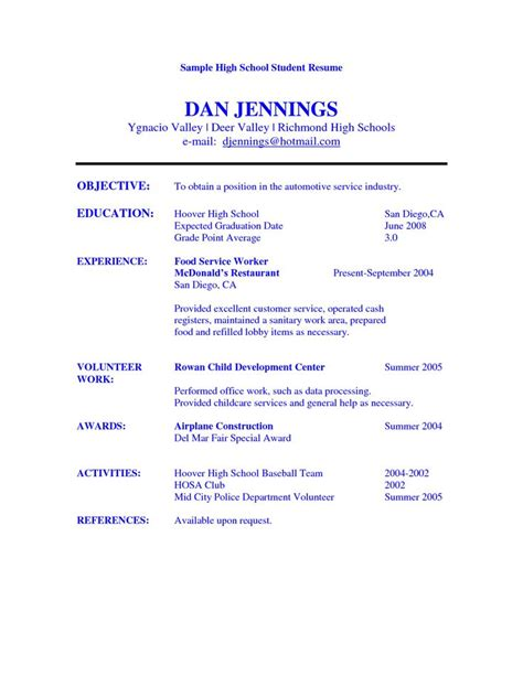 high school student resume objective examples student