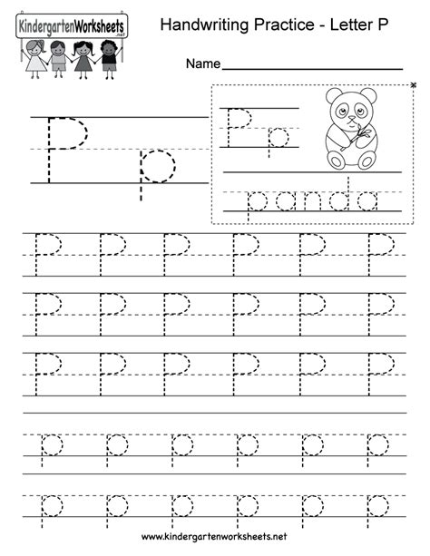 printable letter p writing practice worksheet