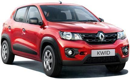 renault kwid 800cc price renault kwid 0 8 rxt petrol price specs review pics