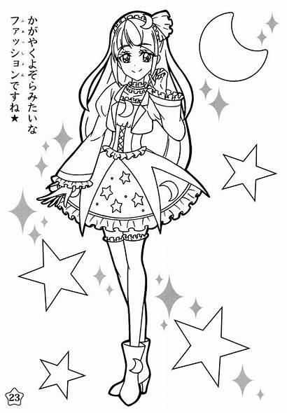 Twinkle Precure Coloring Star Kaguya Madoka Pages