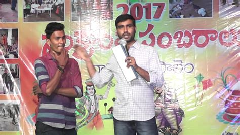 Ramayapalem Sankranthi Sambaralu