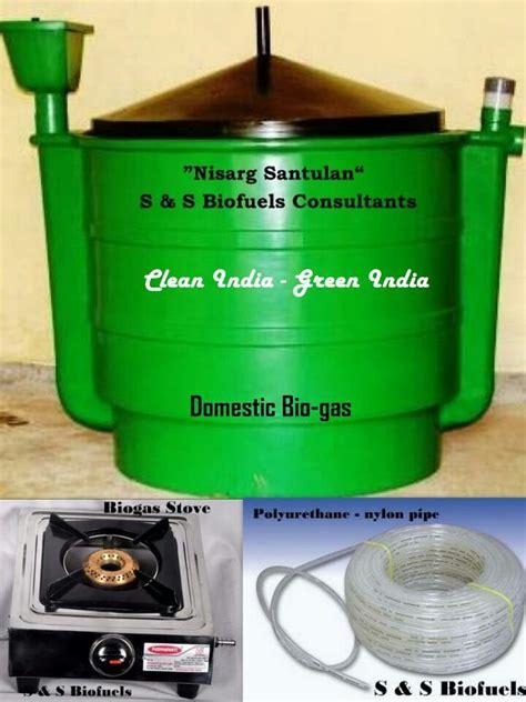 kitchen waste biogas plant design kitchen waste based biogas plant design pdf kitchen waste 8722