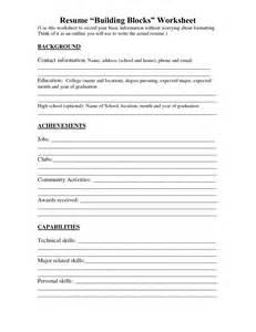 resume builder worksheet pdf 13 best images of simple resume worksheet college brag sheet template resume template