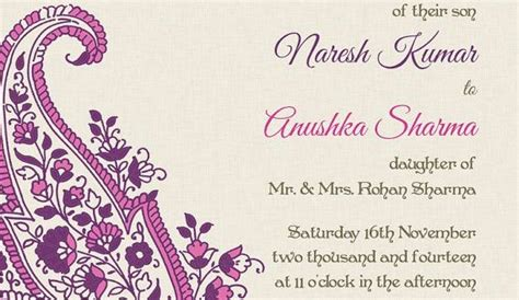 bride weds groom wedding card template unique indian modern wedding invitation wording and quotes