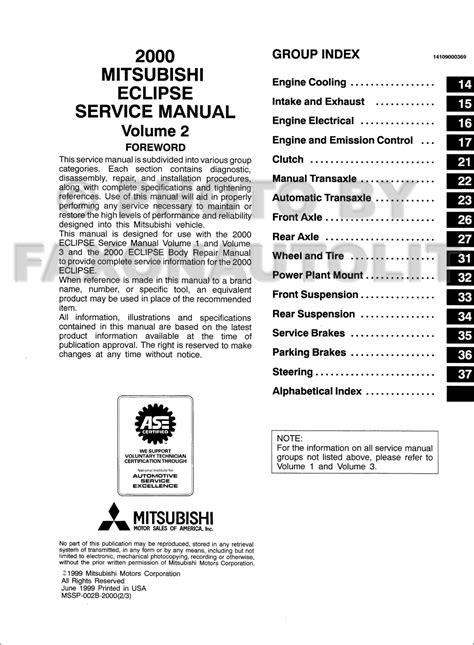 service manuals schematics 2000 mitsubishi montero sport electronic valve timing 2000 mitsubishi montero sport repair shop manual set factory reprint