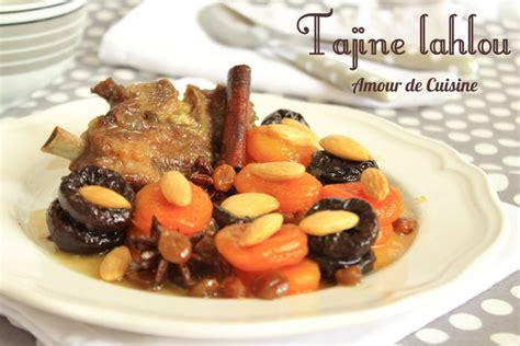 amour en cuisine lham lahlou ou marka hlowa ramadan karim 2014 amour de