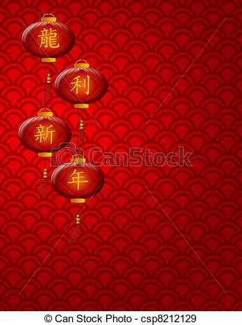 chinese  year lanterns  scales pattern background