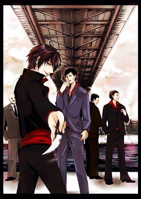 yakuza wiki anime amino