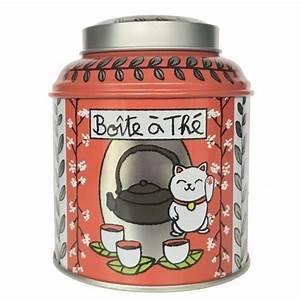 Boite à Café : boite th vrac chat derri re la porte ~ Teatrodelosmanantiales.com Idées de Décoration