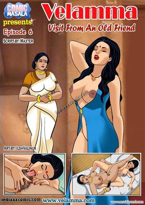 قصص سكس محارم أقوى قصة محارم مصورة Velamma الجزء السادس