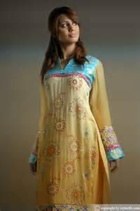 Neck Design Ladies Dresses