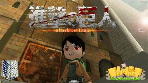 Attack On Titan Tribute Game Chibi Style 1 Youtube