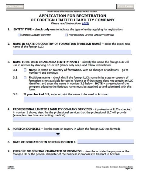 arizona llc articles  organization forms