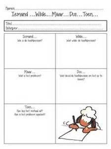 reading comprehension work work lezen bevordering motivatie teaching reading on vans book