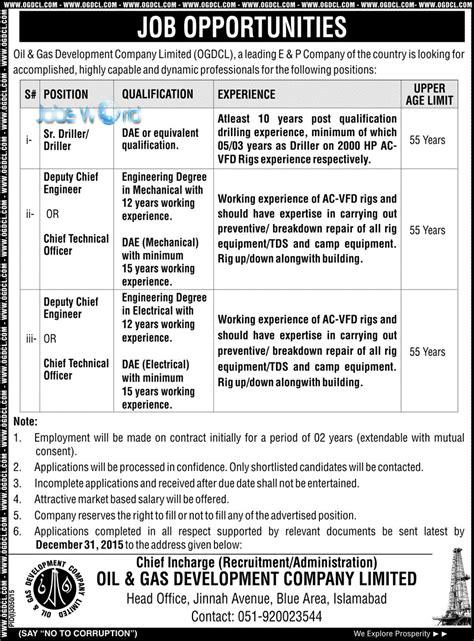 Ogdcl Jobs Opportunities 2016 In Pakistan Latest Advertisement Jobsworld