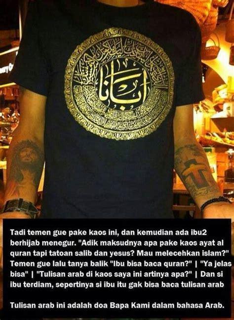 kaligrafi doa bapa  oleh thomas sembiring kompasianacom
