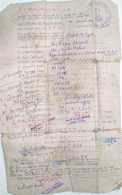 royal enfield le site le forum afficher le sujet r 233 cit d une importation d inde r 233 ussie