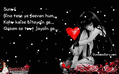 Poetry Breakup Suno Kerte Aysa Nahi Break
