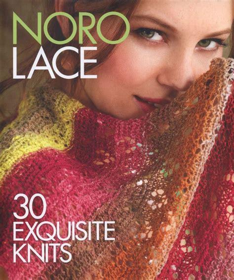 sterling kitchen cabinets noro lace 30 exquisiteknits 2015 轻描淡写 轻描淡写 magazines 2511