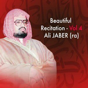 Ali Jaber Albums And Discography Lastfm