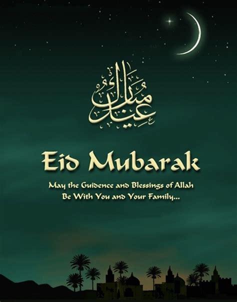 eid mubarak     eid mubarak messages eid