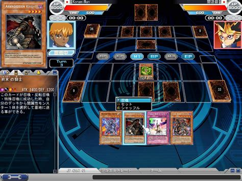 Internet Yugioh Game Video Search Engine At Searchcom