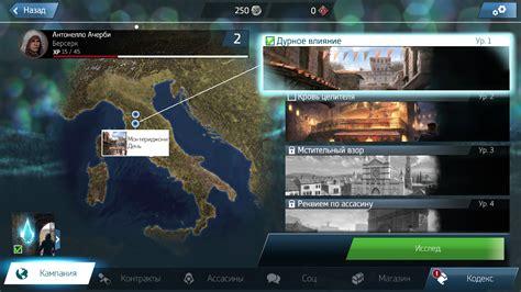 Скачать игры на андроид assassins