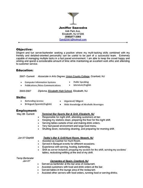 food server resume skills resume resume