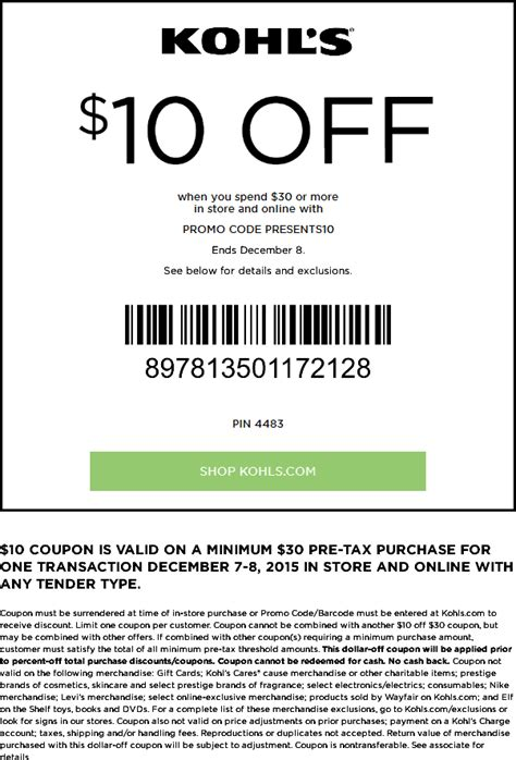 kohls march  coupons  promo codes
