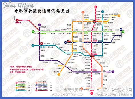 Nanchang Metro Map - ToursMaps.com