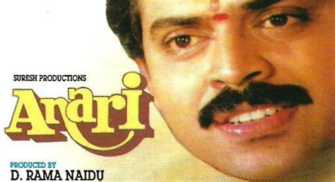 Anari Movie Songs 1993 Download, Anari Mp3 Songs