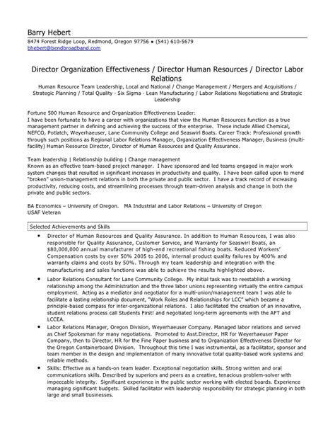 Director Of Human Resources Resume by Hr Director Resume