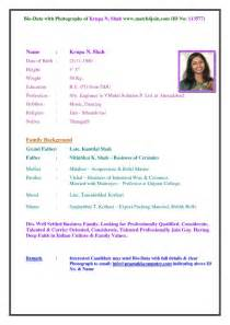 new resume format 2013 word menu 26 best biodata for marriage sles images on pinterest