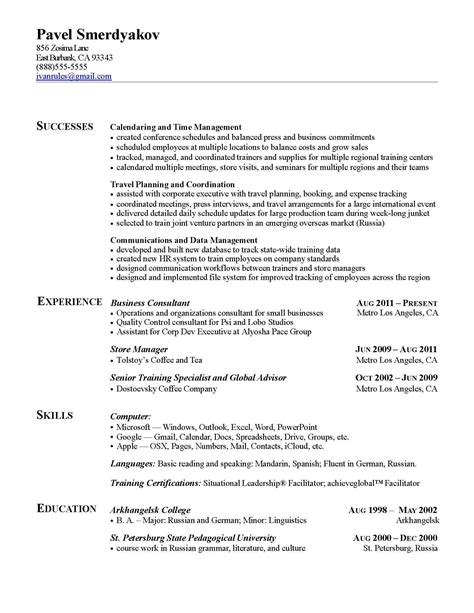 it infrastructure project manager resume sles resume