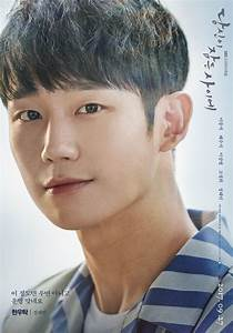 Reel Couple | Jung Jae-Chan X Nam Hong Joo | K-Drama Amino