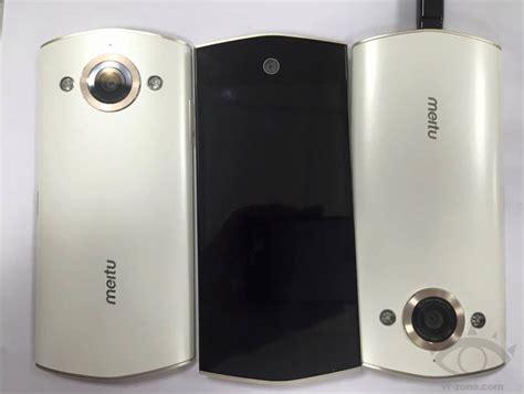 Meitu M4 Handset Features Unusual Design, Brand New OS ...