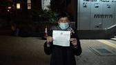 香港電台視像新聞 RTHK VNEWS - 涉違國安法等多人陸續獲准保釋離開 | Facebook