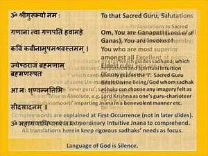For Sadhana Rig Veda Devanagari Sanskrit English ...