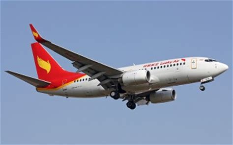 Airlines based in China: Lucky Air