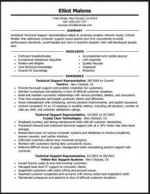 technical experience resume sle technical experience resume format sle resume format