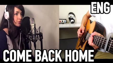 (mikutan) English Come Back Home (2ne1) Feat. Justin Ly