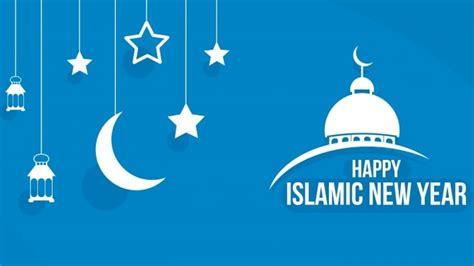 al hijra islamic  year images hd pictures ultra hd