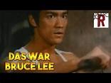 Das war Bruce Lee (Asiatischer Kampffilm, Biographie ...