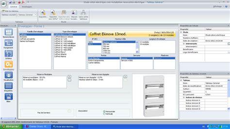 leroy merlin logiciel cuisine logiciel cuisine leroy merlin logiciel 3d cuisine