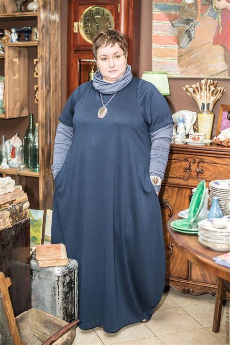 Женские платья и сарафаны больших размеров — купить в интернетмагазине Ламода