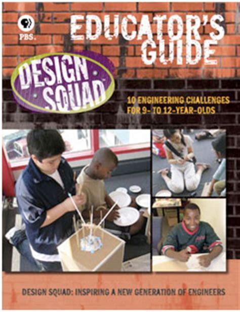 pbs design squad egfi for teachers 187 pbs design squad