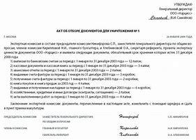 перечень документов для получения разрешения на строительство 2019 ижс подольск