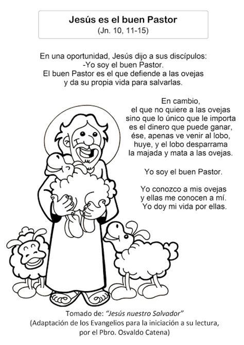 Pastor Y Sus Ovejas Para Colorear Imagui Vestidos Wallpaperzenorg