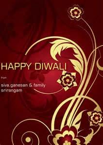 cheap wedding invitations card invitation design ideas 60 beautiful diwali greeting