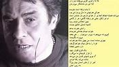 Iran actors iranian persia khosrow shakibai wallpaper | (6597)
